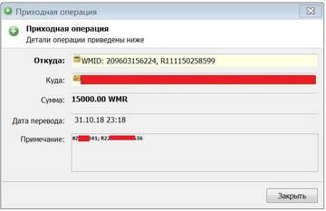 http://s7.uploads.ru/t/AtLqM.jpg