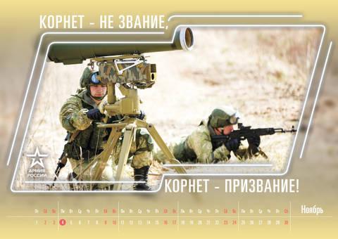http://s7.uploads.ru/t/AtOqd.jpg