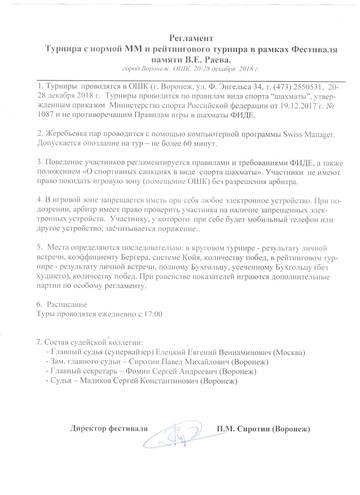 http://s7.uploads.ru/t/Atfi7.jpg