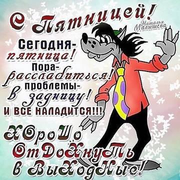 http://s7.uploads.ru/t/Ay6Fb.jpg