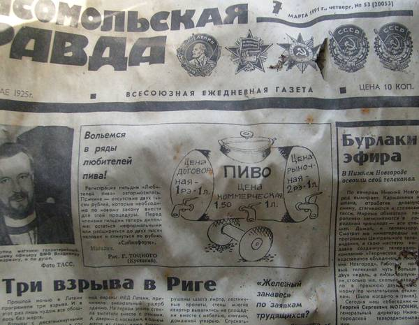 http://s7.uploads.ru/t/B3v9X.jpg