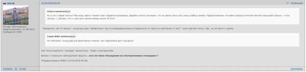 http://s7.uploads.ru/t/B7MrD.jpg