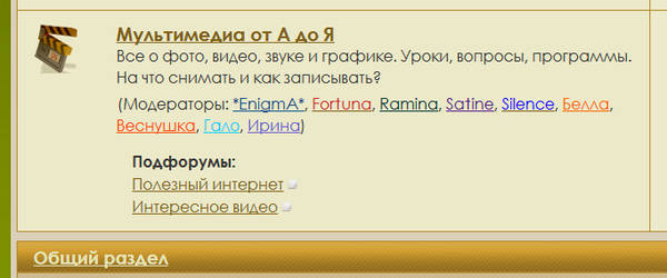 http://s7.uploads.ru/t/BD5k6.jpg