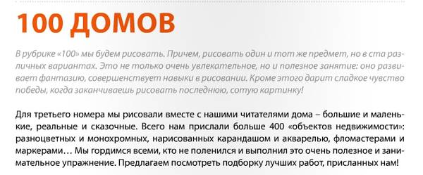 http://s7.uploads.ru/t/BDKHj.jpg