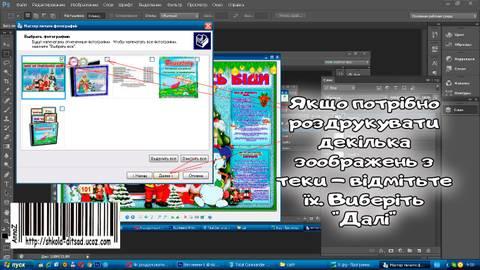 http://s7.uploads.ru/t/BDZzH.jpg