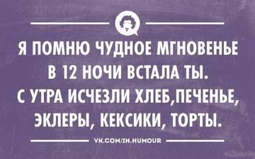 http://s7.uploads.ru/t/BEJDm.jpg