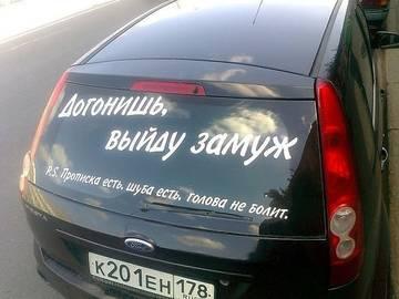 http://s7.uploads.ru/t/BEbLc.jpg