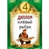 http://s7.uploads.ru/t/BHd7s.png