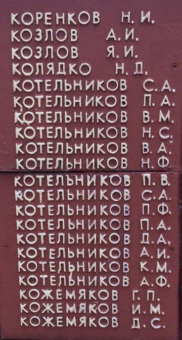 http://s7.uploads.ru/t/BJFnh.jpg