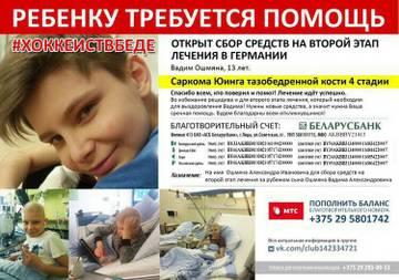 http://s7.uploads.ru/t/BJrG1.jpg