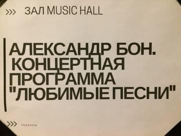 http://s7.uploads.ru/t/BLQvN.jpg