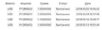 http://s7.uploads.ru/t/BMOwg.jpg