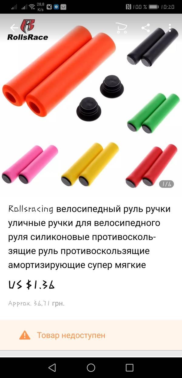 http://s7.uploads.ru/t/BPpmY.jpg