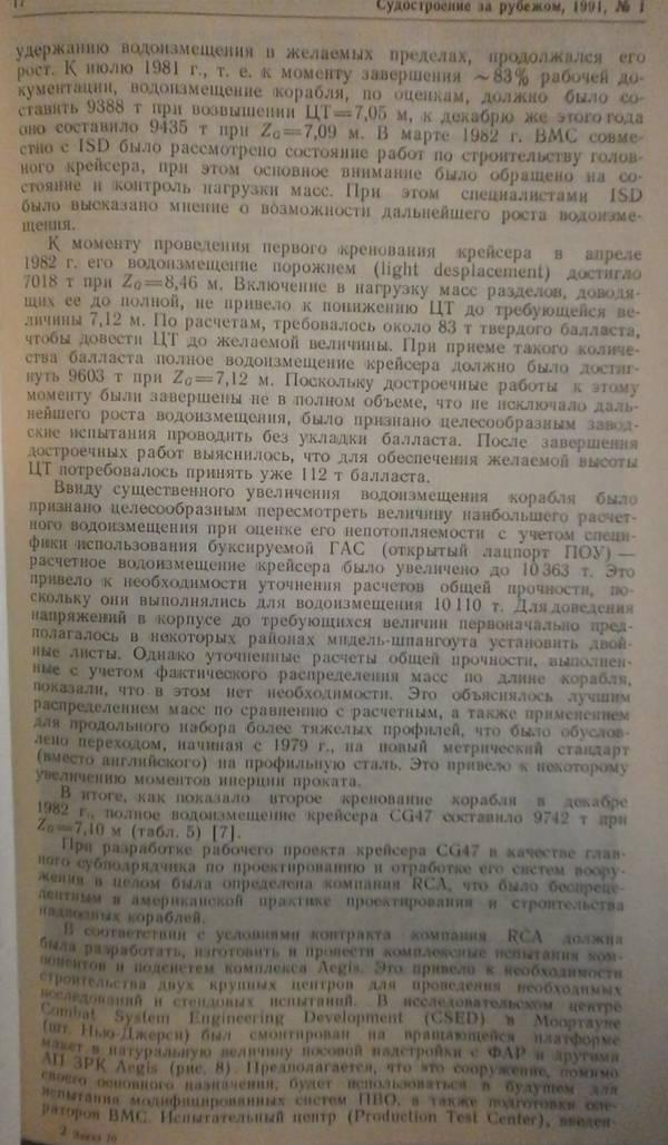 http://s7.uploads.ru/t/BQKdm.jpg