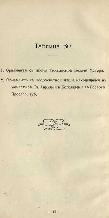 http://s7.uploads.ru/t/BS1FA.jpg