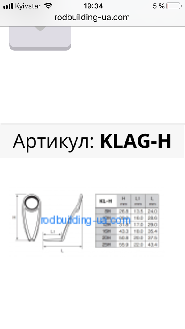 http://s7.uploads.ru/t/BWCYw.png
