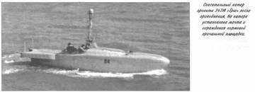 Ан-12ПС - поисково-спасательный самолет BWpH1