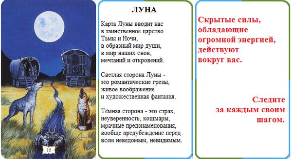 http://s7.uploads.ru/t/BXGn2.png