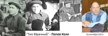 http://s7.uploads.ru/t/BZ1kU.jpg