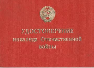 http://s7.uploads.ru/t/BZ3fr.jpg