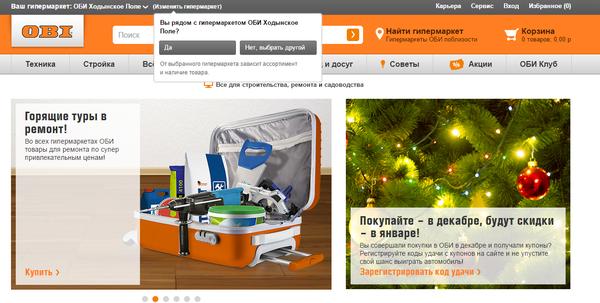 http://s7.uploads.ru/t/Bak29.png