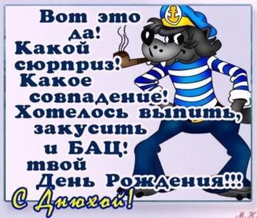 http://s7.uploads.ru/t/Bbjqo.jpg