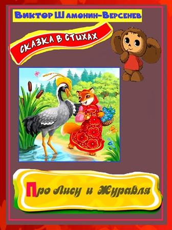 http://s7.uploads.ru/t/BcOGo.jpg