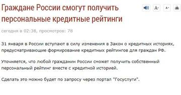 http://s7.uploads.ru/t/Bd5AK.jpg
