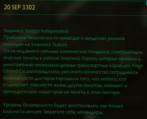 http://s7.uploads.ru/t/BdKzU.png