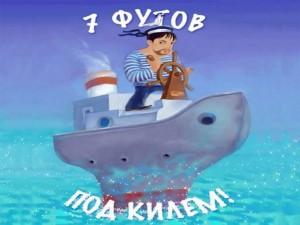 http://s7.uploads.ru/t/BdibH.jpg