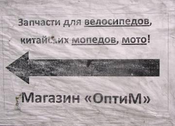 http://s7.uploads.ru/t/Be4iK.jpg