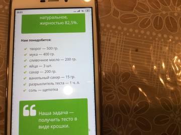 http://s7.uploads.ru/t/BeWaq.jpg