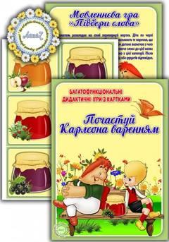 http://s7.uploads.ru/t/Bfhnz.jpg
