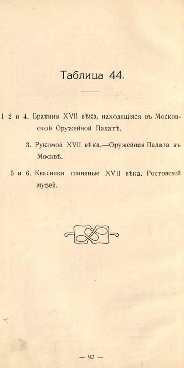 http://s7.uploads.ru/t/Bm4NA.jpg