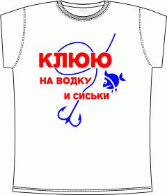http://s7.uploads.ru/t/BmpNY.png