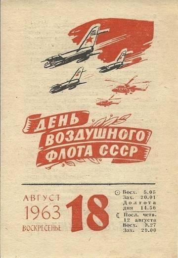 http://s7.uploads.ru/t/Bp847.jpg