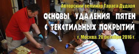 http://s7.uploads.ru/t/BrtYG.jpg