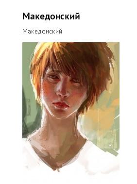 http://s7.uploads.ru/t/BtNpb.jpg