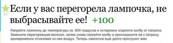 http://s7.uploads.ru/t/Bz4ZF.jpg
