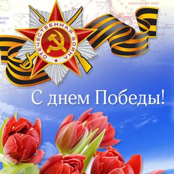 http://s7.uploads.ru/t/C1wfl.jpg