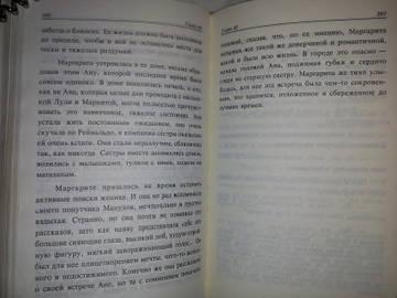 http://s7.uploads.ru/t/C26AR.jpg