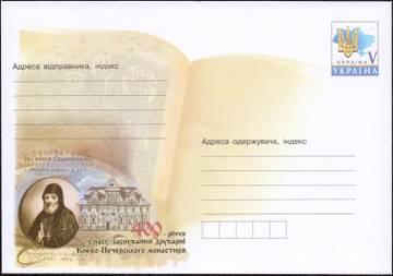 http://s7.uploads.ru/t/C3eFU.jpg