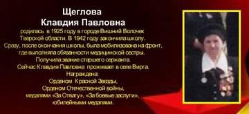 http://s7.uploads.ru/t/C5FDV.jpg