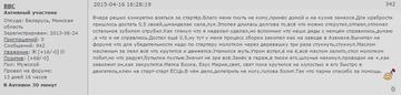 http://s7.uploads.ru/t/C6Pup.png