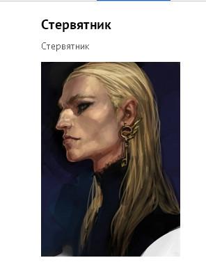http://s7.uploads.ru/t/C8ipX.jpg