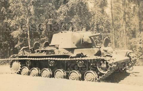 Ф-32 - 76,2-мм танковая пушка CBjkU
