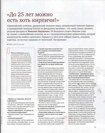 http://s7.uploads.ru/t/CBvDg.jpg