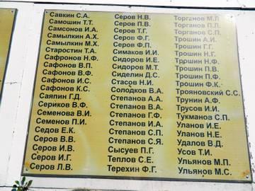 http://s7.uploads.ru/t/CEF5b.jpg