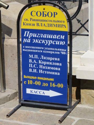 http://s7.uploads.ru/t/CEFNk.jpg