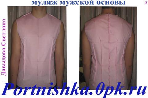 http://s7.uploads.ru/t/CEVSU.jpg